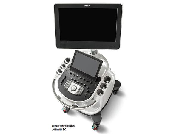 画像:超音波断層心エコー診断装置